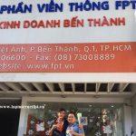 Văn phòng giao dịch FPT Quận 1 Chi Nhánh 124 Sương Nguyệt Anh