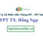 Lắp Mạng FPT Hồng Ngự