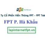 Lắp Đặt Mạng FPT Phường Hà Khẩu Thành Phố Hạ Long