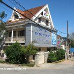 Văn Phòng Giao Dịch FPT Đà Lạt Tại 38C Trần Phú