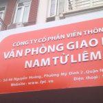 Văn Phòng Giao Dịch FPT Quận Nam Từ Liêm Tại 46 Nguyễn Hoàng