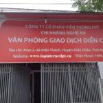Văn Phòng Giao Dịch FPT Diễn Châu Tại Xóm 2 xã Diễn Thành