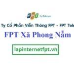 Lắp Đặt Mạng FPT Xã Phong Nẫm Huyện Giồng Trôm Tỉnh Bến Tre